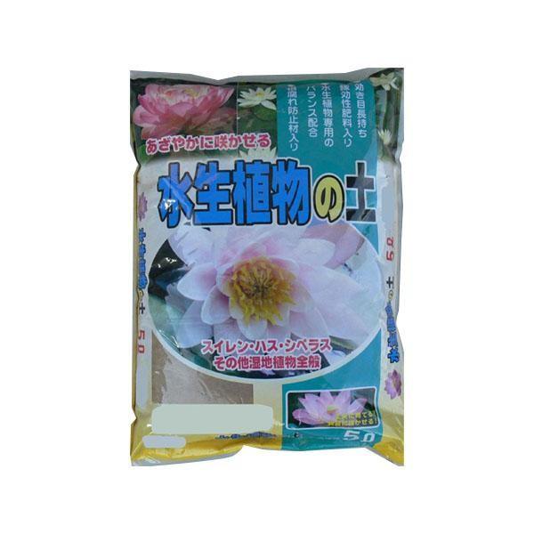 2-39 あかぎ園芸 水生植物の土 5L 10袋 代引...