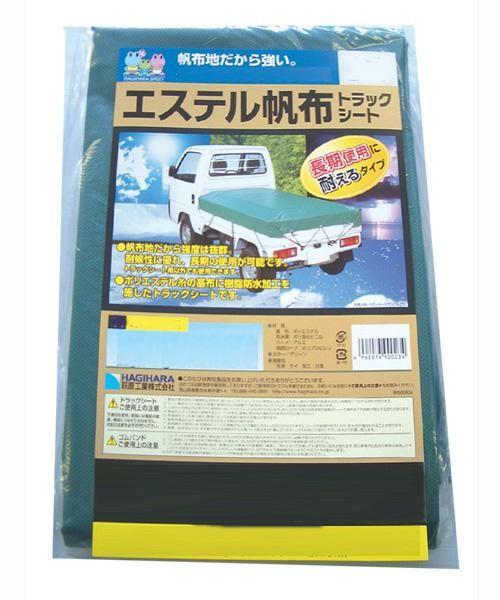 軽トラ 荷台 カバー シート 軽トラック荷台カ...