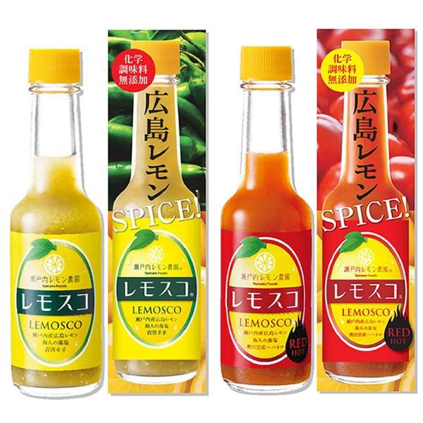 魅惑のスパイス 瀬戸内産広島レモン レモスコ60g...