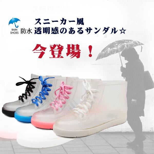 チャンキーヒール 防滑 雨靴 レインブーツレディ...