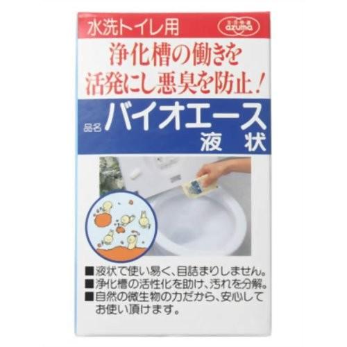 バイオエース液状 水洗トイレ用