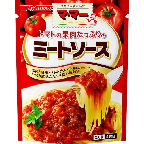 マ・マー トマトの果肉たっぷりのミートソース 26...