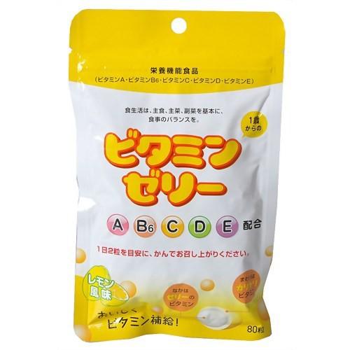 ビタミンゼリー レモン風味 80粒