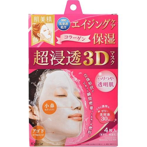 肌美精 うるおい浸透マスク 3Dエイジング保湿 4枚...