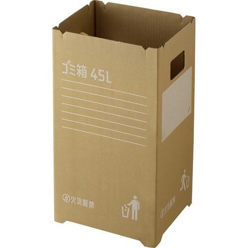 ダンボールゴミ箱 45L 2枚組 GGYC725 45.5L