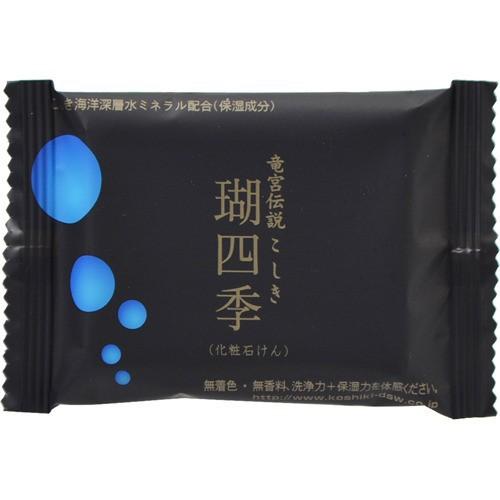 湖四季 化粧石鹸 30g