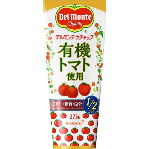 デルモンテ 有機トマト使用ケチャップハーフ 275g...