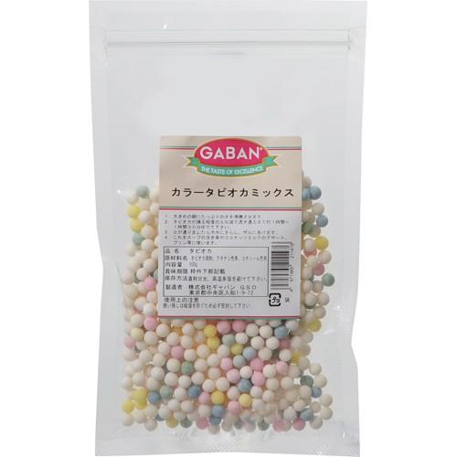 ギャバン カラータピオカミックス 袋 100g