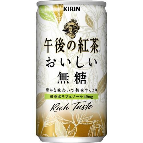 【ケース販売】キリン 午後の紅茶 おいしい無糖 1...
