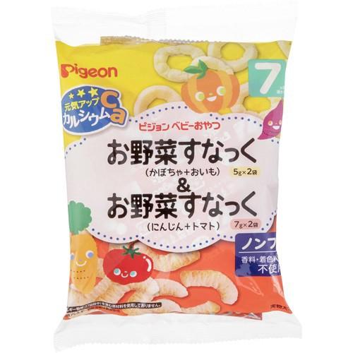 ピジョン 元気アップカルシウム お野菜すなっく(...