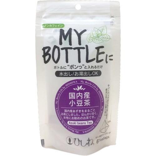 ひしわ MY BOTTLEに 国内産小豆茶 ティーバッグ 6...