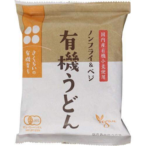 桜井食品 さくらいの有機育ち 有機うどん 110g
