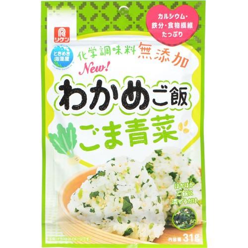 わかめご飯 ごま青菜 31g