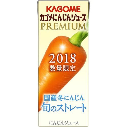 【ケース販売】カゴメ にんじんジュース プレミア...