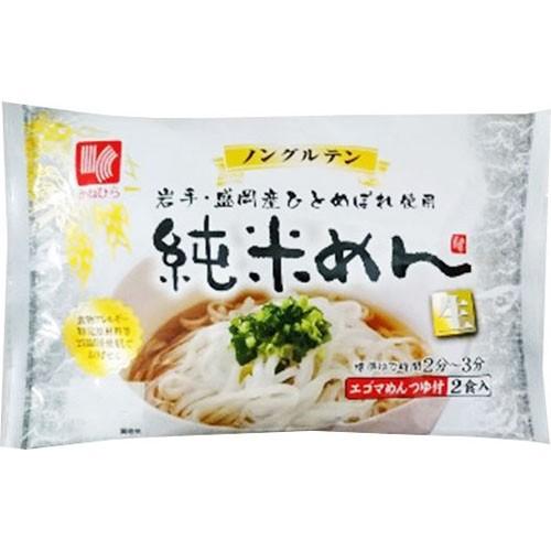 兼平製麺所 盛岡純米めん 340g
