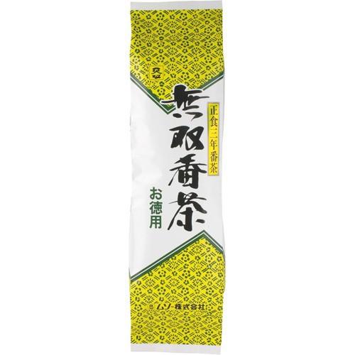 ムソー 無双番茶(三年番茶) 徳用 450g