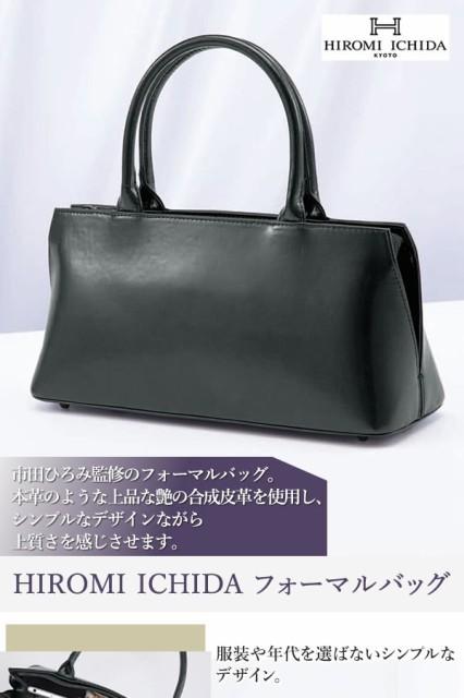 HIROMI ICHIDA フォーマルバッグ