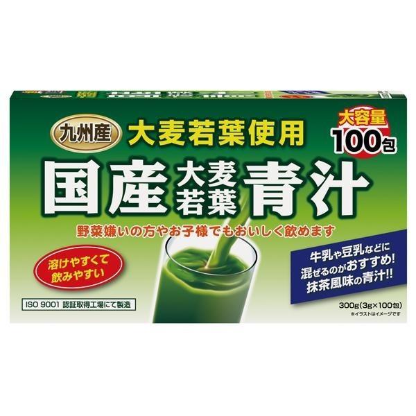 ユーワ 九州産大麦若葉使用 国産大麦若葉青汁 300...
