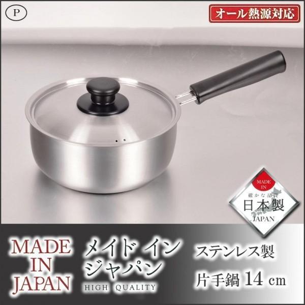 パール金属 HB-1881 メイドインジャパン ステンレ...