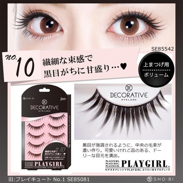 DECORATIVE EYELASH PLAY GIRL 上まつ毛用 No.10 ...