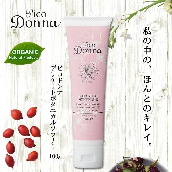 オーガニック認証 Pico Donna ピコドンナ デリケ...