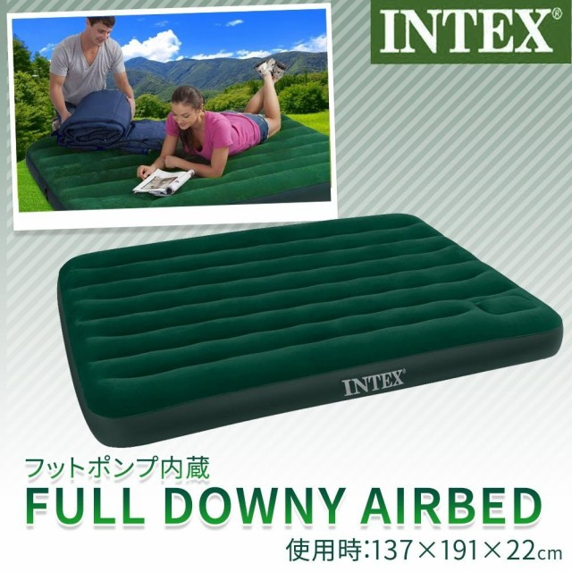 INTEX(インテックス) フットポンプ内蔵 エアーベ...