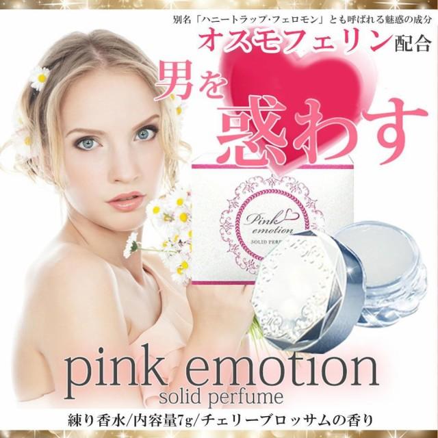 Pink Emotion(ピンクエモーション) フェロモン練...