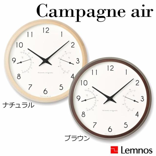 Lemnos レムノス Campagne air(カンパーニュ エー...