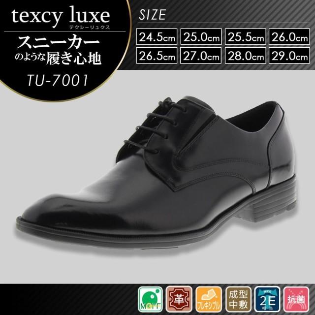 アシックス商事 ビジネスシューズ texcy luxe テ...