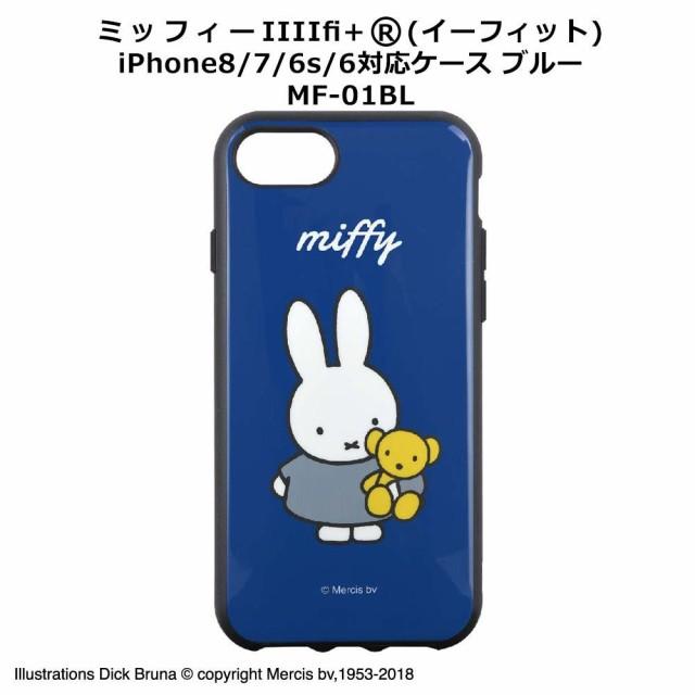 ミッフィー IIIIfi+(R)(イーフィット) iPhone8/7/...