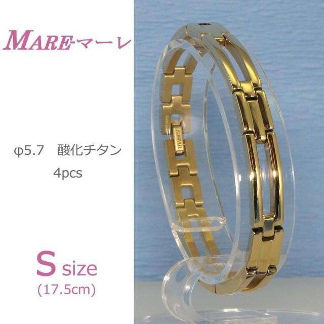 MARE(マーレ) 酸化チタン4個付ブレスレット GOLD/...