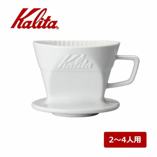 Kalita(カリタ) NARUMI&Kalita NK102ドリッパー 0...