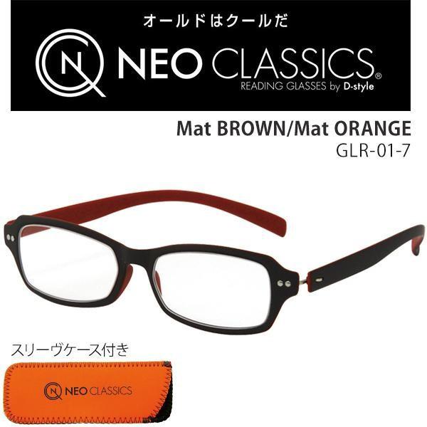 リーディンググラス(老眼鏡) NEO CLASSICS Mat BR...