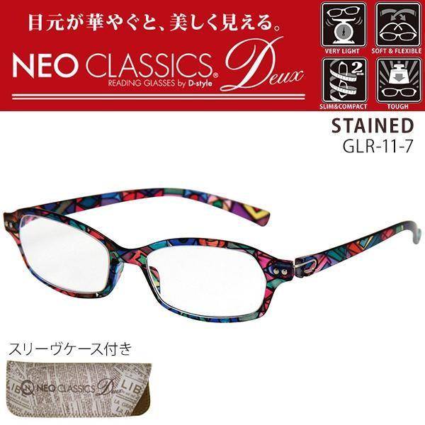 リーディンググラス(老眼鏡) NEO CLASSICS Deux S...