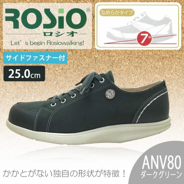 ROSIO ロシオ かかとのない健康シューズ ANV80 7...