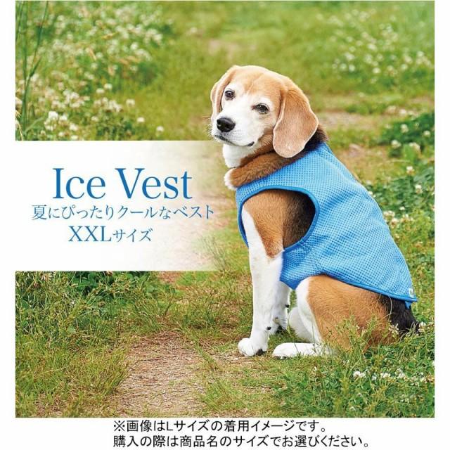 犬用 アイスベスト XXLサイズ