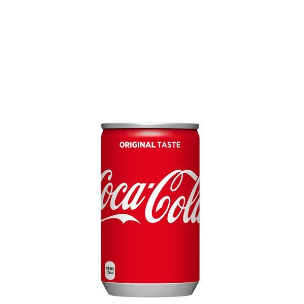 コカ・コーラ 160ml缶 (1ケース・30本)(支社倉庫...