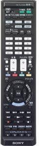 ソニー 多機能リモコン RM-PLZ430D(支社倉庫発送...