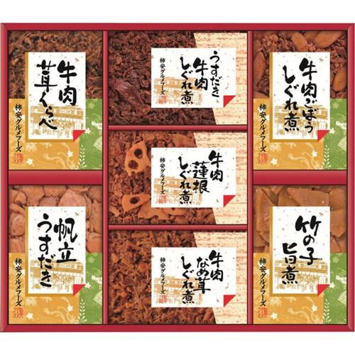 柿安グルメフーズ 老舗のしぐれ煮詰合せ C7267546...