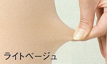 医療用弾性ストッキング レックスフィット 厚手ハ...
