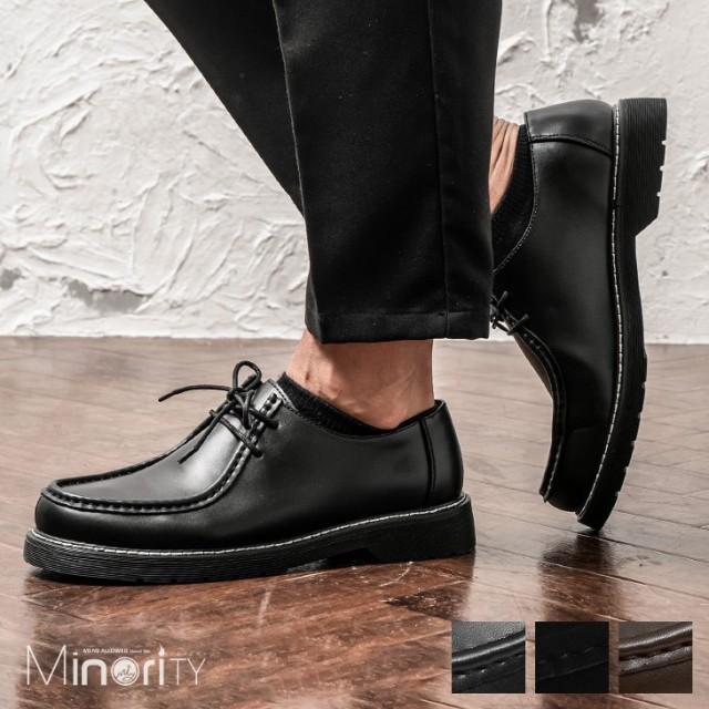 チロリアンシューズ メンズ 靴 スウェード チロリ...