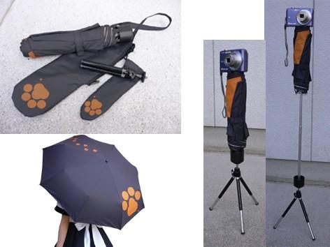 三脚付き 晴雨兼用 折畳み傘 にゃんぶれら 【 1個...
