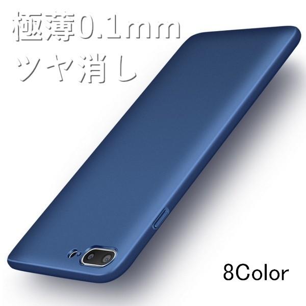 【メール便送料無料】 iPhone7 iPhone7Plus 軽量...
