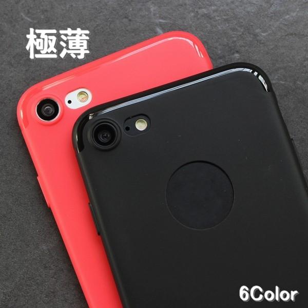 【メール便送料無料】 iPhone7 iPhone7Plus 極薄...