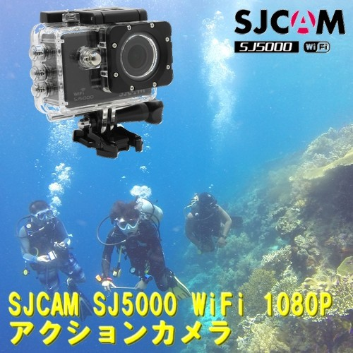 SJCAM SJ5000 WIFI フルHD アクション スポーツカ...
