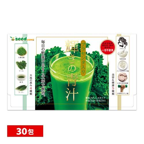 プラセンタ入り 輝きの青汁 【3g×30包】 送料...
