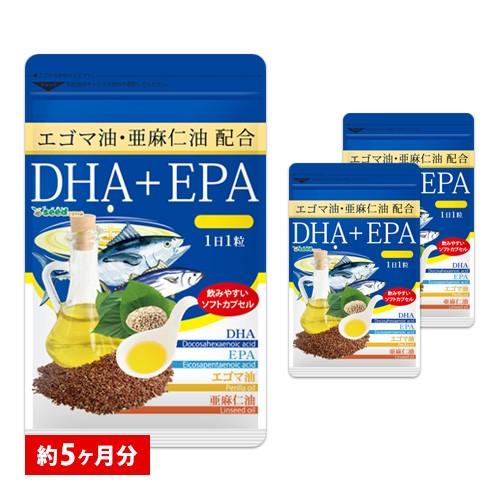 DHA EPA オメガ3 αリノレン酸 亜麻仁油 エゴマ油...