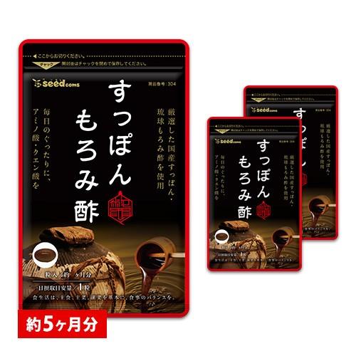 国産すっぽんもろみ酢 琉球もろみ酢使用 約5ヵ月...