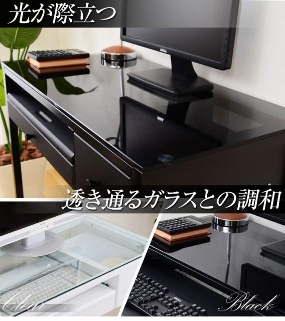 引き出し付ガラスパソコンデスク【-Knight-ナイト...