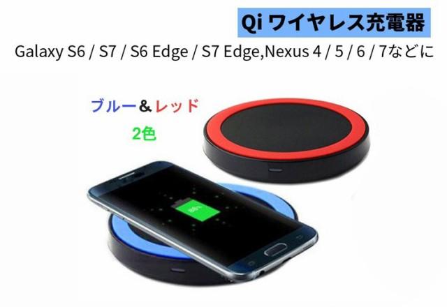 iPhone8 iPhoneX対応 Qi ワイヤレス充電器(充電...
